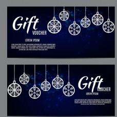 圣诞礼物兑换券