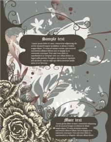 灰色手绘花朵英文矢量素材
