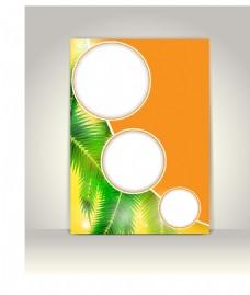 热带植物矢量素材