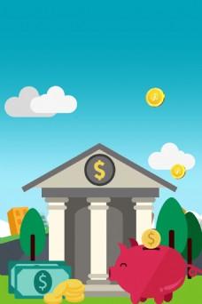 卡通银行金币背景