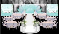 室内设计蒂芙尼蓝婚礼主舞台cdr效果图