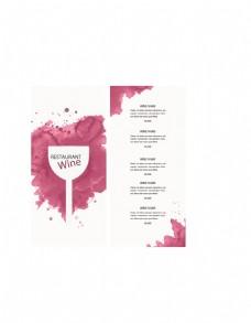 粉色水墨宣传单页