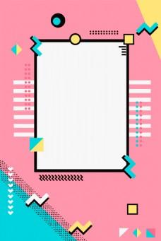 简约线条边框背景