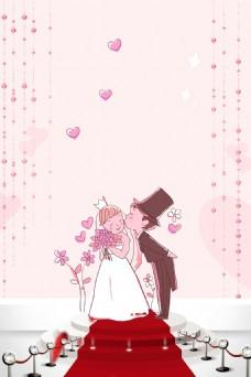 浪漫婚礼心形背景