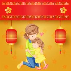 矢量手绘春节一家人幸福家庭灯笼海报背景