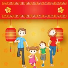 矢量手绘春节元宵节一家人灯笼海报背景