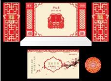 中式红色婚礼展板工装效果图