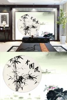 中国风竹子荷叶背景图