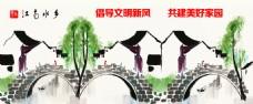 吴冠中江南水乡画