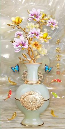 玉雕花瓶锦鲤蝴蝶