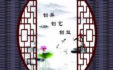 荷花水墨背景墙