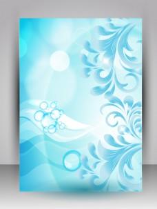蓝色植物花纹光晕背景素材