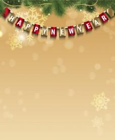 矢量金色质感新年背景素材