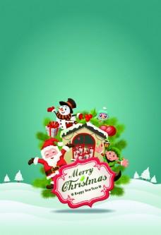 圣诞玩偶组合海报背景素材