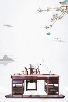 中国风水墨书案背景