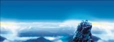 梵净山云海风景
