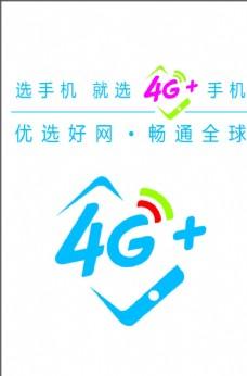 中国移动新标志
