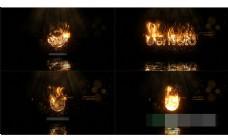 真实火焰燃烧文字logo展示片头