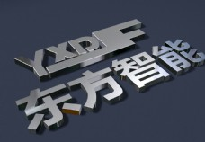 不锈钢材质企业徽标logo