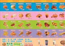 汉堡点餐卡