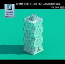 异形玻璃建筑