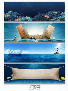 海底海洋清新海报背景