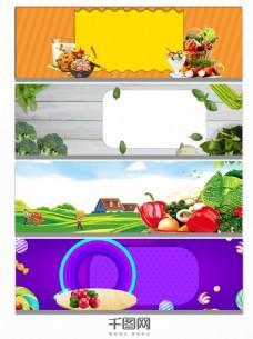 冷暖色系水果食物背景banner