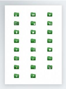 绿色春天文件夹图标集