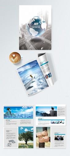 蓝色大气通用企业画册设计