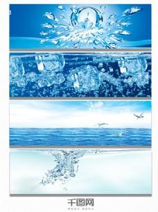 海洋水背景banner图片素材