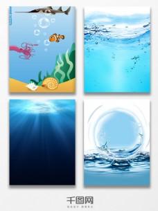 小清新海洋水滴海报背景