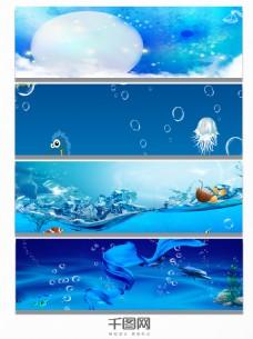 海洋梦幻水滴海报背景