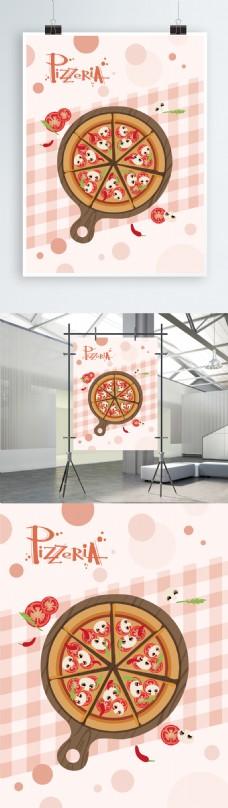 美味披萨原创手绘海报