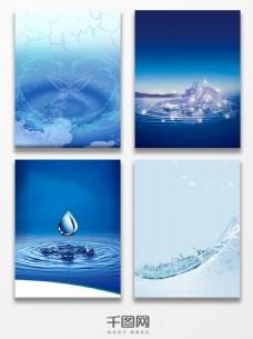 海洋冰山banner背景设计