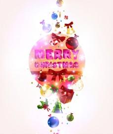 矢量梦幻创意装饰圣诞节背景素材