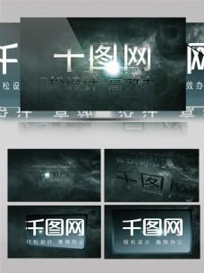 金属光泽中的七彩文字展示ae模板