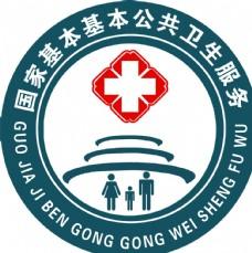 公共卫生服务标志