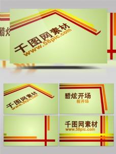 年会商务文字展示报告总结开头ae模板