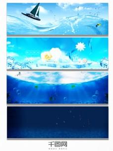 清爽夏日海洋海报图