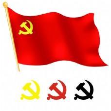 党旗LOGO
