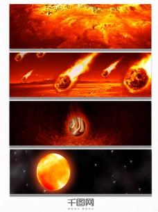 火焰红色爆炸背景图
