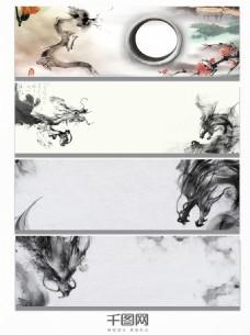 中国风水墨画龙背景