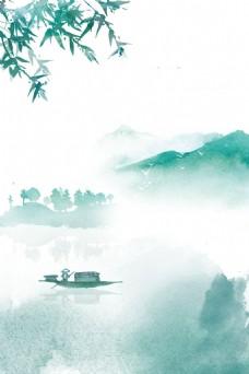 精美水墨中国风背景设计