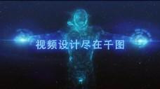 ae机器人动画蓝色酷炫文字展示小视频模板
