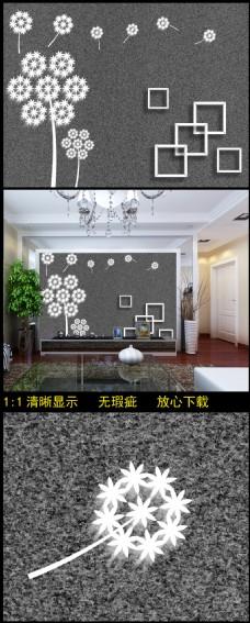 白色蒲公英方框电视背景墙
