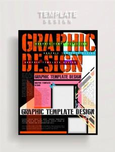 时尚海报设计图片