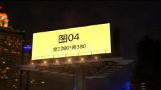 ae城市夜晚背景广告牌图片展示模板