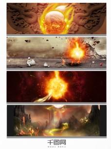 爆炸火焰战争背景图