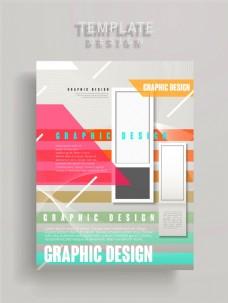 时尚海报设计图片3