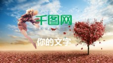 枫之旅微信小视频会声会影模板